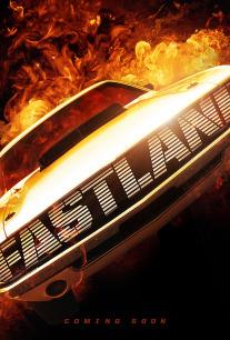 Fast Lane - A Kondelik Brothers Film - Dual Visions